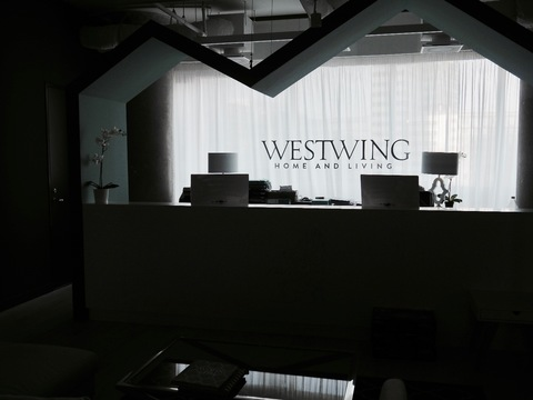Westwing - company insight 1